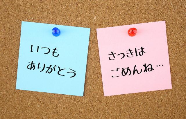 """心の""""澱(おり)"""""""