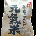 第三話 玄米食は骨に良い