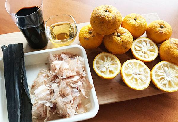 Vol.11 柑橘果汁で作る「手作りポン酢」