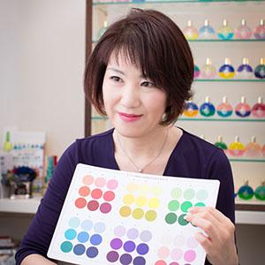 色の専門家 草木 裕子